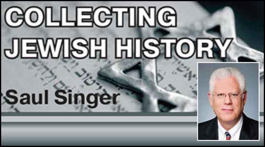 the-jewish-counter-olympics-to-hitlers-1936-olympic-games-the-jewish-press-jewishpress-com-saul-jay-singer-10-sivan-5781-may-20-2021