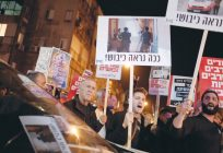 Does the world need Israel?  - opinion