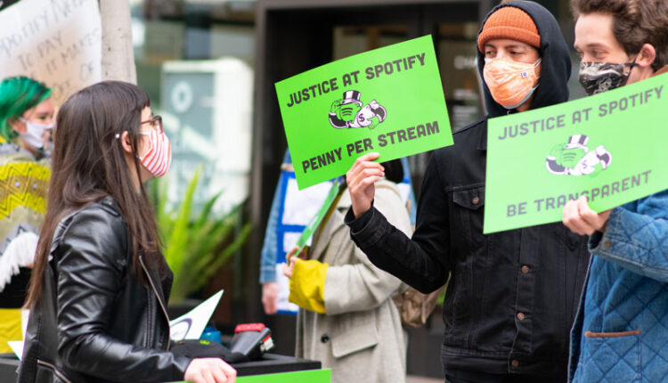spotify-justice-web.jpg
